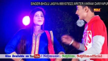 Aa Gaya DJ Pe  || छोरा हरयाणे का || Latest Haryanvi DJ Song || Bholu Jasiya || Regional Hits
