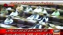 Imran khans mouth breaking reply of pmln propaganda about plots