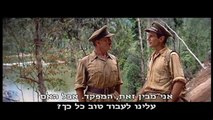 The Bridge on the River Kwai (1957) deleted scenes 4