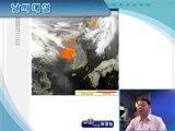 날씨해설 4월 15일 05시 발표