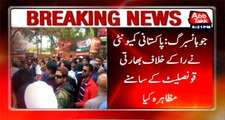 Johannesburg: Pakistani community protest outside Indian consulate against RAW involvement in Pakistan