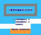 Excitebike(NES)(Japan, USA) Intro(Take 1)(04-08-14)