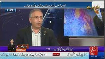 Farrukh Saleem Chitrols Khuwaja Asif For Critisizing SKMH