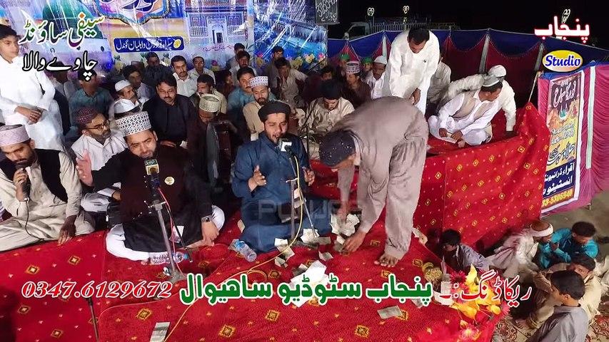 Haq Allah Ho Allah Awal Hamd Sana Ilahi  By Muhammad Rehan Rofi Faisalabad Mahfil Naat Noor Ka Sama Jiwan Gondal 2016 Sipra Brothers Drone Shoot