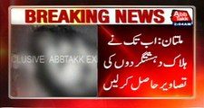 Multan: Abb Takk Obtained Pictures Died Terrorists Those Killed In Police Encounter