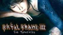 Fatal Frame 3 Soundtrack: 26 - Long-Haired Woman