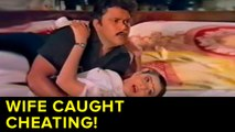 Wife Caught Cheating!
