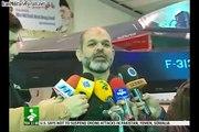 Iran stealth fighter jet Qaher F313 vs F22 Raptor