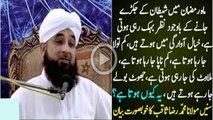 Shaitaan K Qaid Ho Jane Se BeFikr Mat Hona, Bara Dushman Abi...-Allama Muhammad Raza SaQib Mustafai