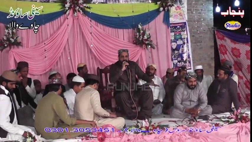 New Album Naat Amina Da lal aa gya galyaan te bazar sajay Qari Shahid Mehmood Qadri Mahfil Sanika