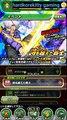 New events for Japanese Apk. - Dragon Ball Z Dokkan Battle