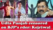 Udta Punjab censored on BJP's censored order II Kejriwal II Latest News Updates