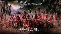 "Historical Drama ""Sanada Maru"": A 5-minute recap ~Eds 19 ""Romance""~"