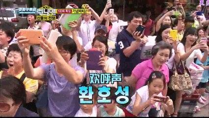 奔跑男女Running Man 20120624 Ep100 金喜善| 韓國綜藝線上看