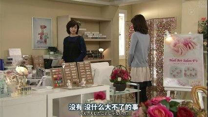 新牡丹與薔薇 第34集 Shin Botan to Bara Ep34