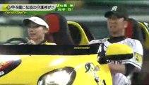 阪神タイガースに伝説のクローザー「藤川球児」が帰ってきた!