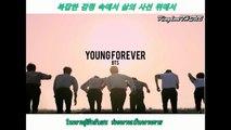 Legend of Yun Xi EP 50 (Epilogue 2)-Thai Sub - video dailymotion