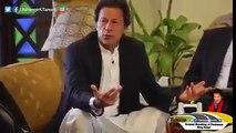 عمران خان اور پرویز خان خٹک کے اہم اجلاس کی خصوصی ویڈیو