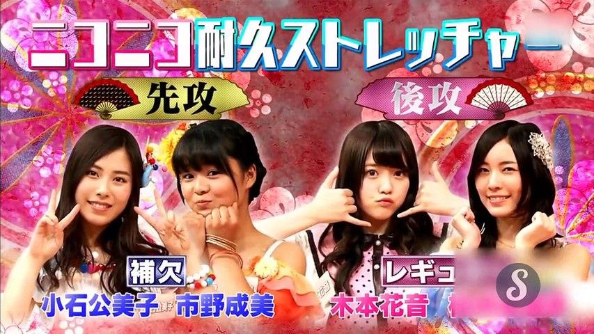 Curieux jeux télévisé au Japon