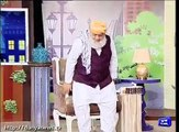 Molana Fazal ur Rehman and Khursheed Shah in Hasb e Haal - Extremely Funny - Molana Fights with Junaid for Asking Him to