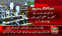 Watch Intense Fight Between Shah Mehmood Qureshi and Khawaja Saad Rafique in Parliament