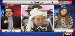 There is no money in budget for these development projects, Ishaq Dar is begging from IMF - Dr Shahid Masood