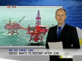 CNOOC wants to restart after leak - Biz Wire - January 17,2013 - BONTV China