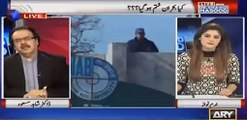 Dr Shahid Masood There is no money in budget for these development projects, Ishaq Dar is begging from IMF