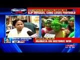 Mamata Banerjee Talks About Her Victory in West Bengal