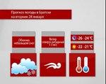 Прогноз погоды на 28-29 января (Братск)
