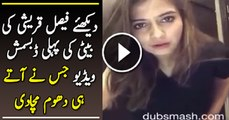 Faysal qureshi Daughter