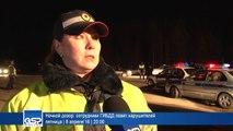 Ночной дозор: сотрудники ГИБДД ловят нарушителей | 8 апреля'16 | 20:00