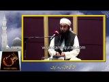 Molana Tariq Jameel---WHo Are Mufti Taqi Usmani?