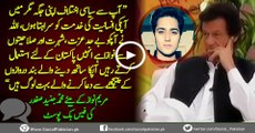 Junaid Safdar (Son of Maryam Nawaz) Highly Praising Imran Khan & His Services For Pakistan