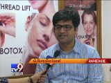 Summer Skin Care - Tips to protect your skin in the Summer - Tv9 Gujarati