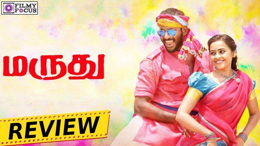 Maruthu Tamil Movie Review & Rating - Vishal, Sri Divya - Filmyfocus.com