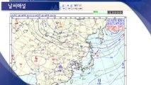 날씨해설 04월 29일 05시 발표