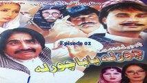 Pashto Comedy TV Drama CHOR LAH BABA CHOR LAH EPISODE 02 - Ismail Shahid,Aalam Zaib Mujahid