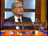 Aitzaz Ahsan in Jirga on Geo News - 21st May 2016