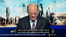 الجزيرة - 22/12/2013 - حديث الثورة جزء 2
