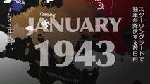 オリバー・ストーンが語るもうひとつのアメリカ史 #02 「ルーズベルト、トルーマン、ウォレス」
