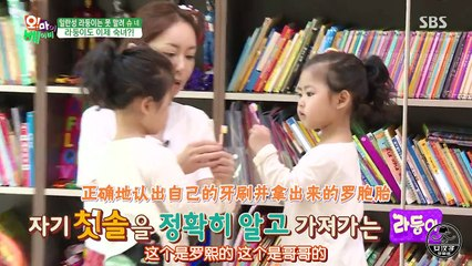 Oh My Baby 20160521 Ep114 Part 1