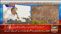 See What Imran Khan Is Saying To People About Nawaz Sharif When He Come Next Time In KPK
