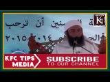 Ap Kay Parents Ki Khidmat Not Your Wife Responsibility by Maulana Tariq Jameel