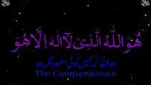 99 Name Of Allah An Amazing Voice  (Urdu English Translation ).