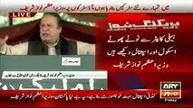 Nawaz Sharif Ke Guzarne Ke Liye Swat Ki Sarak Raaton Raat Tameer Lekin Kalaam Road 5 Saal Baad Bhi Na Ban Saki