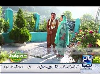 Sona Chandi Ka Pakistan  22nd May 2016