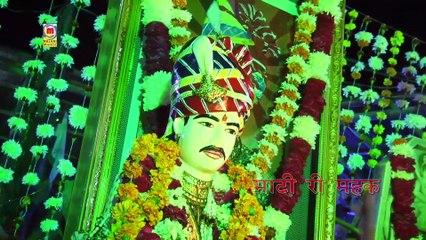 Ramesh mali Live Bhajan | Suta Ho To Jago | Ek Shaam Om Banna Ke Naam | Rajasthani Song