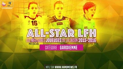 All star LFH 2015-2016 - Nominées Gardienne