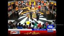 Nelam Ghar in MazaaqRaat-ek larki ko singing py inam while iftikhar thakur make fun of her